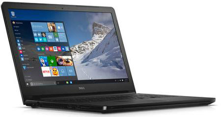 Win a Free Dell Inspiron Laptop ~ #UpgradeWithIntel