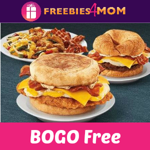 BOGO Free BrunchFast Entrée at Jack in the Box