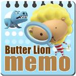Butter Lion Memo