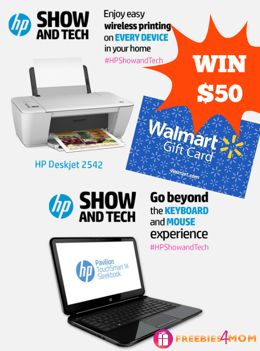 HP Show and Tech Giveaway