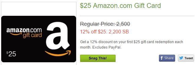 25 dollar Amazon gift card reduced rate