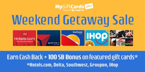 Cash Back on Gift Cards from Swagbucks