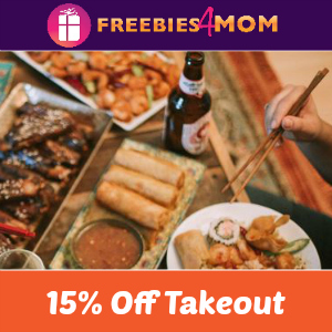 15% off P.F. Chang's Online Orders