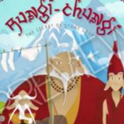 Rungi-Chungi