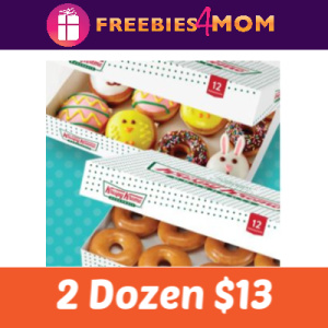 2 Dozen Krispy Kreme Doughnuts $13