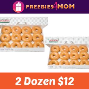 2 Dozen Krispy Kreme Doughnuts $12