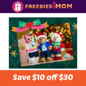 Save $10 off $30 at Build-A-Bear